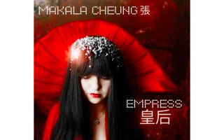 Empress album CD by Makala Cheung